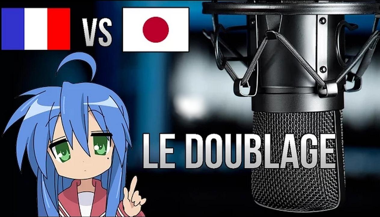 doublage animation par Super Kurane