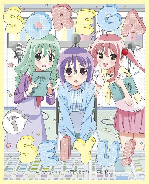 sore_ga_seiyu