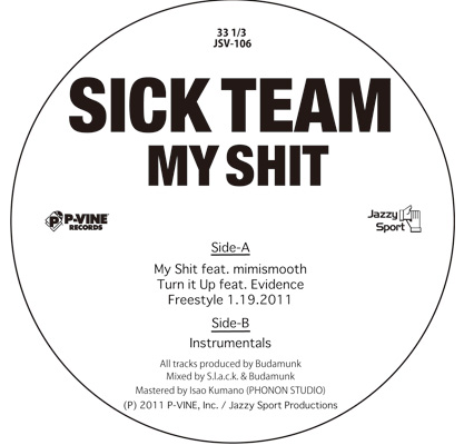 My shit - sick team