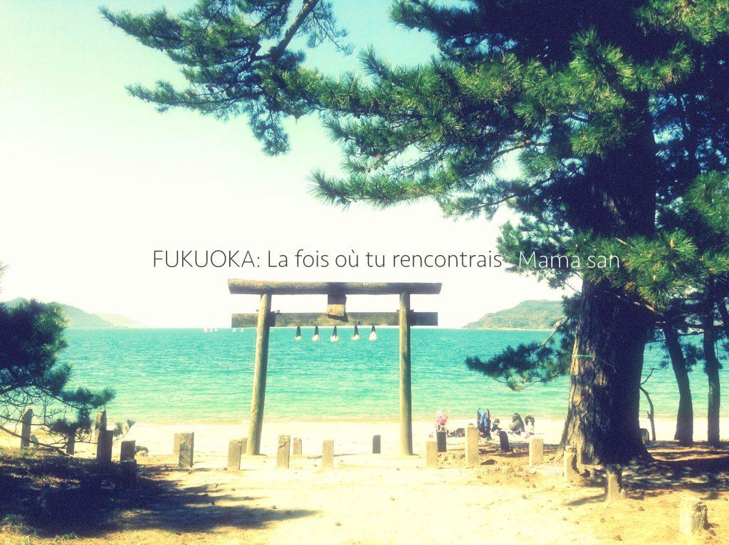 Fukuoka, Shimoyamato beach