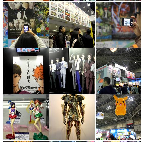 Galerie Animejapan