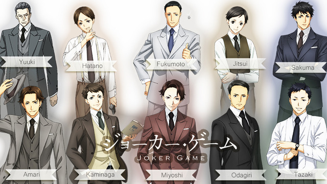 jokergame_personnages_3