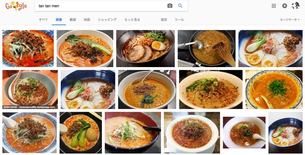 search_tantan_men