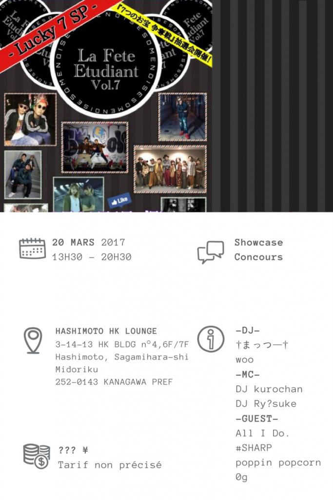 Event_FETE_ETUDIANTE_2017