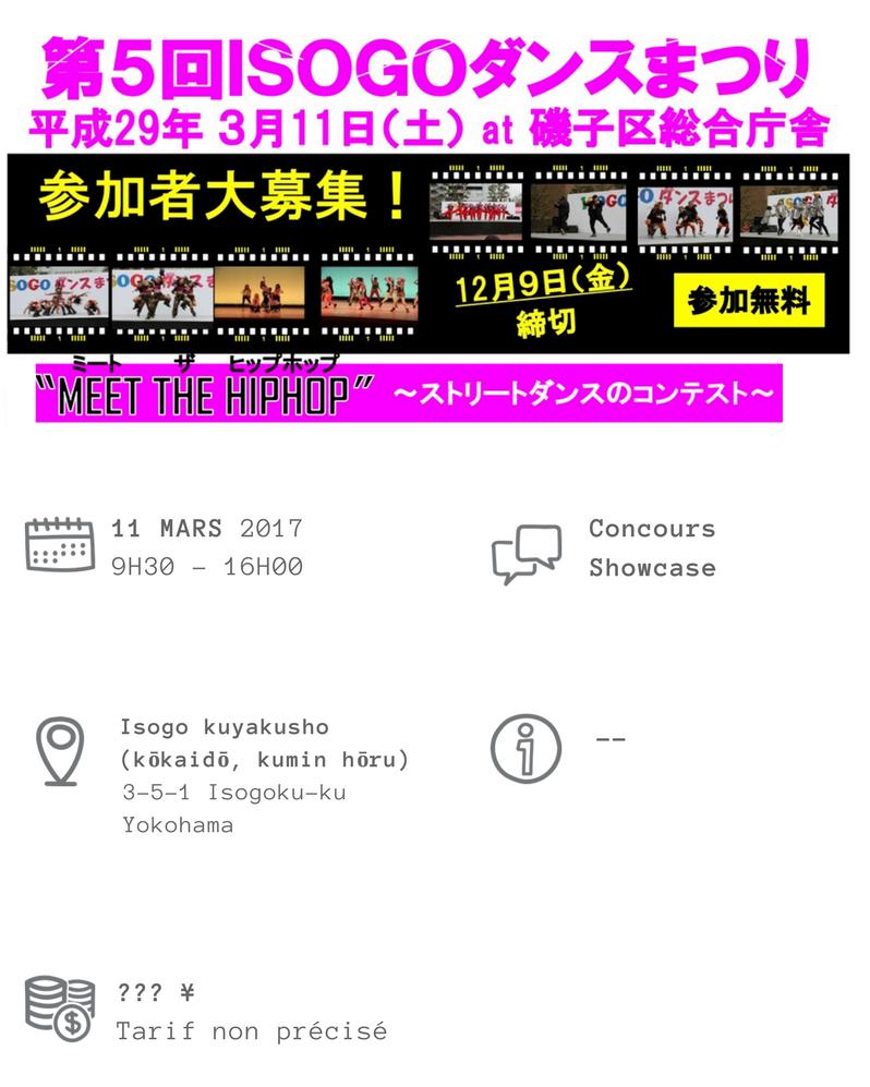 Event_ISOGO_DANCE_MATSURI_2017