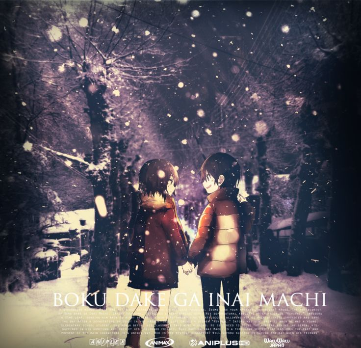 cover_Bokudake_2