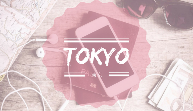 cover_tokyo