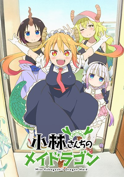 kobayashi-san_chi_no_maid_dragon