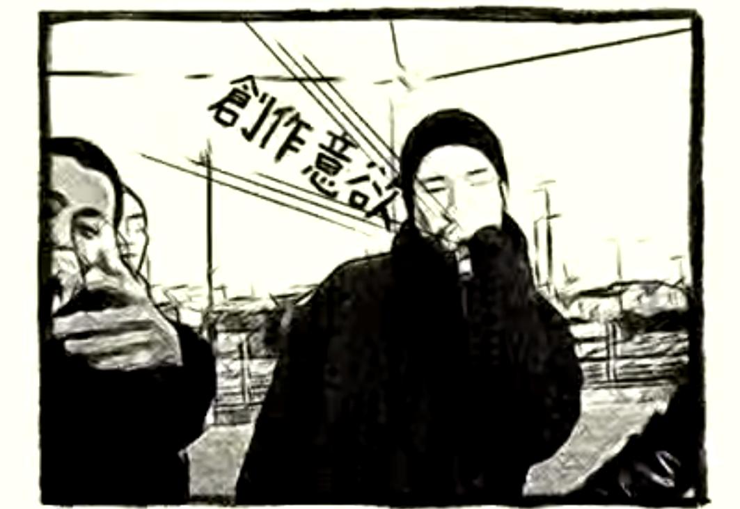 hip hop japonais, beatbox japonais