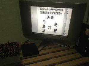 Haikyu_diffusion_S3