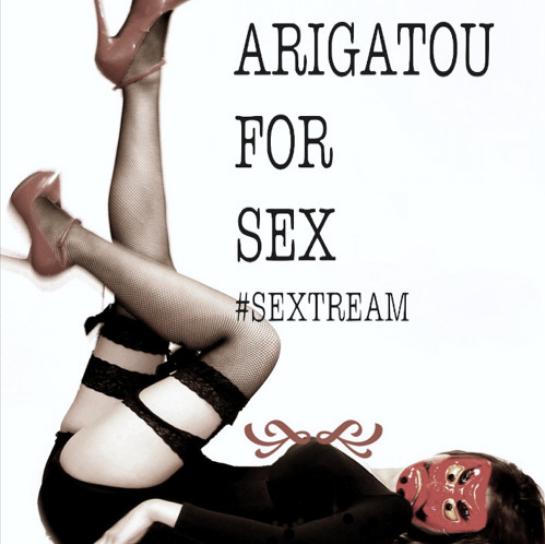 FM #19_Arigatou_for_Sex
