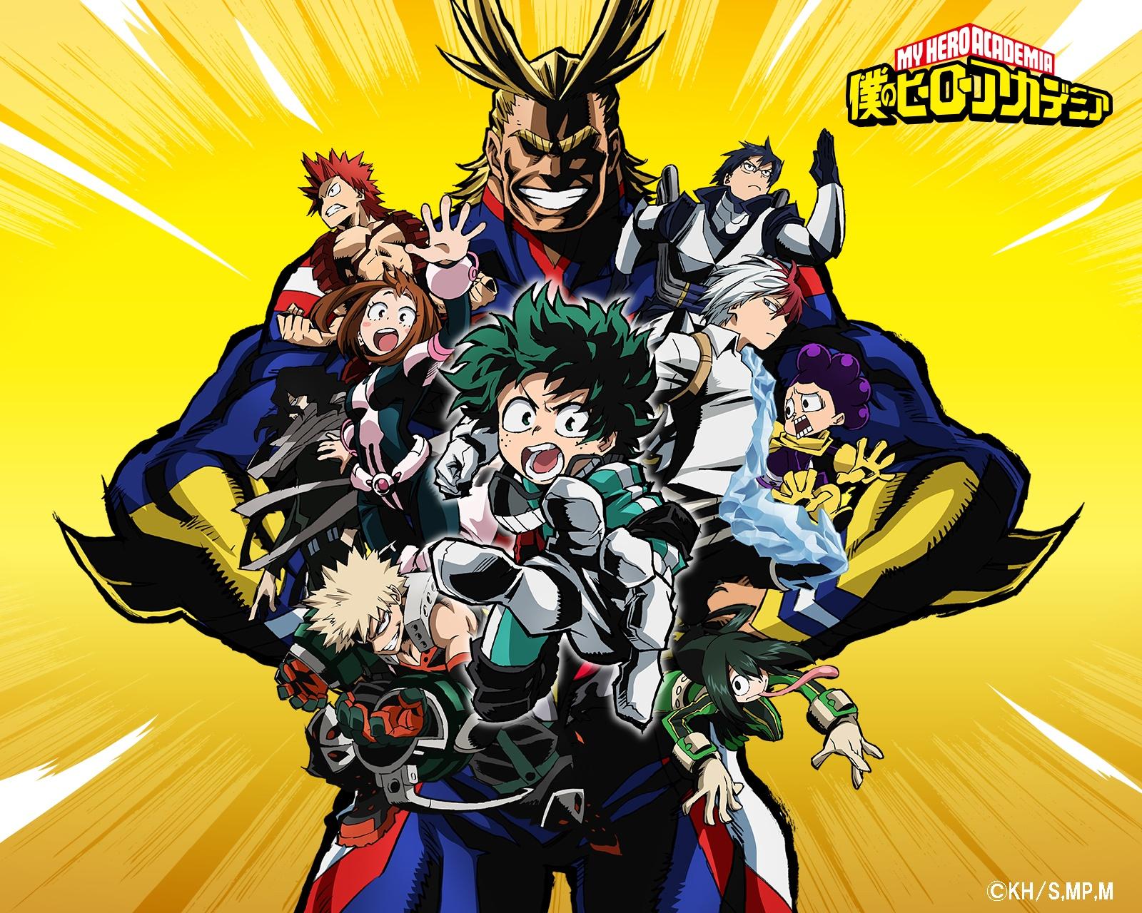 cover_boku_no_hero_academia