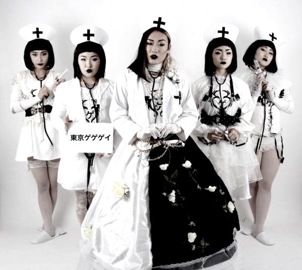 cover_tokyo_gegegei